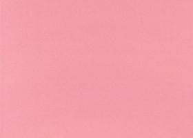 Керамическая плитка Cannes Coral 33.3х33.3