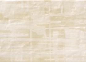 Rocersa Декор керамический Soul-8 Dec-2 Beige 20х60