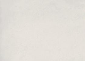 Intuition White pav 47.1х47.1