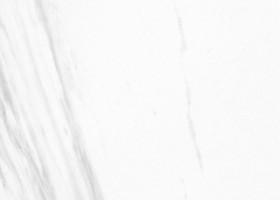 Керамическая плитка Ferda Blanco BR 25х75