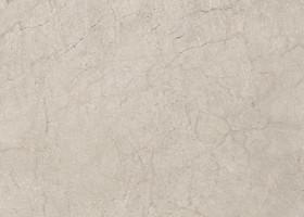 Плитка керамогранит 600х600х10 Sungul Beige Матовая